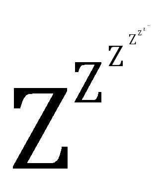 無限べき乗の計算