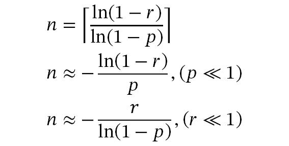 確率 計算 ガチャ